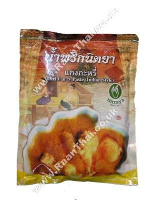 Kari (Yellow) Curry Paste 1kg - NITTAYA
