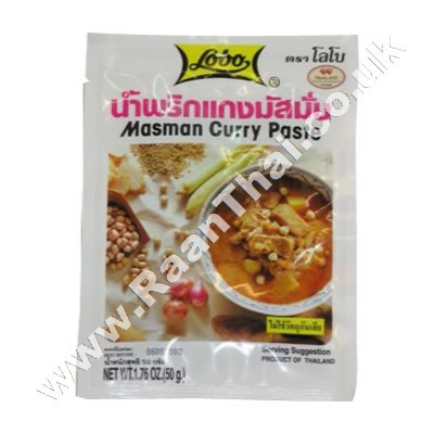 Massaman Curry Paste - LOBO