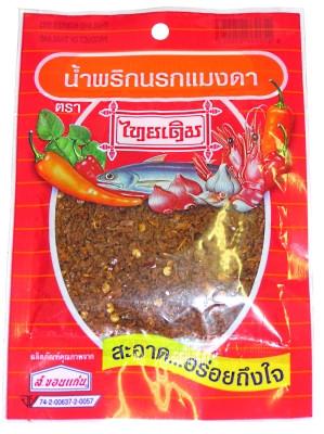 !!!!Na-Rok Maengda!!!! Chilli Flake - THAI DERM