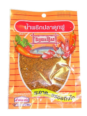 !!!!Pla-Dug-Fu!!!! Chilli Flake - THAI DERM