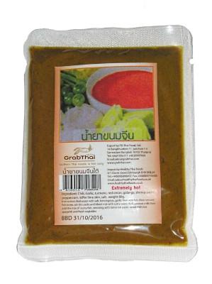 Nam Ya Curry Paste 50g - GRAB THAI