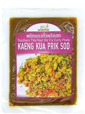 Keang Kua Prik Sod Curry Paste 50g - GRAB THAI