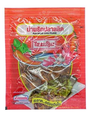 Pla-Salid Chilli Flake - THAI DERM