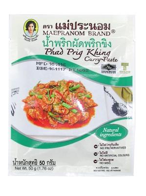 Phad Prik Khing Curry Paste 50g - MAE PRANOM