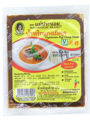 Vegetarian Red Curry Paste 50g - MAE PRANOM