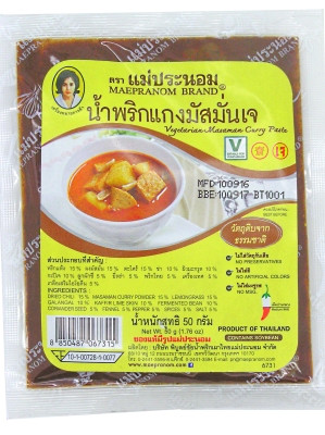 Vegetarian Massaman Curry Paste 50g - MAE PRANOM