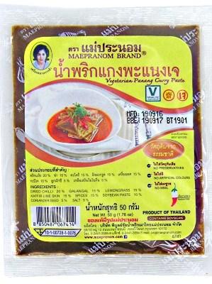Vegetarian Panang Curry Paste 50g - MAE PRANOM