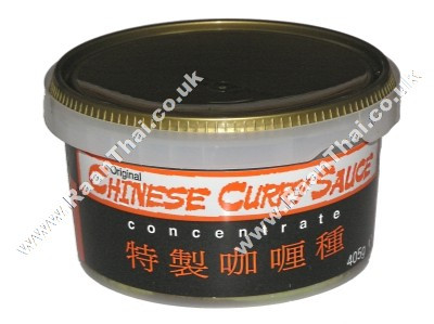 Original Chinese Curry Sauce Concentrate Goldfish