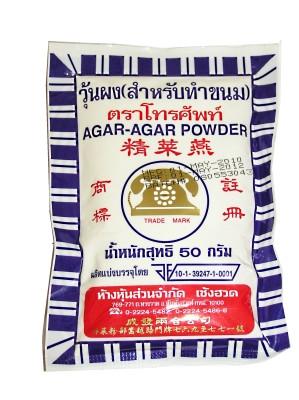 Agar Agar Powder 50g - TELEPHONE