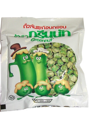 Crispy Coated Green Peas 40g - GREENNUT