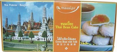 Thai Bean Cake - Green Bean with Yolk - KHANOM MAE OEY