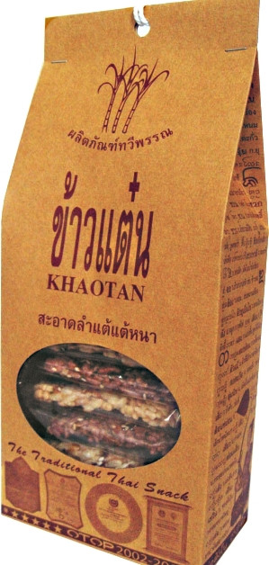 Sweet Crisp Rice Snack with Watermelon (!!!!Khaotan!!!!) -THAWEEPHAN