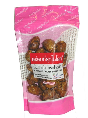 Chicken & Pepper Puffs - AROI TEE SUD