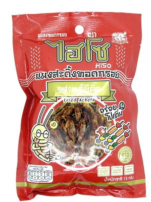 Fried Crickets - BBQ - HISO