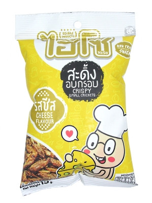 Fried Crickets - Cheese - HISO