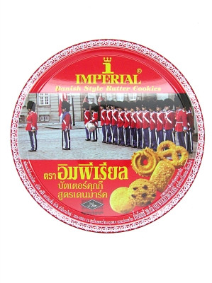 Danish Style Butter Cookies 200g - IMPERIAL