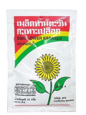 Sunflower Kernals - FLOWER FOOD