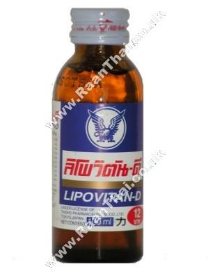 Lipovitan-D Energy Drink 100ml - OSOTSPA