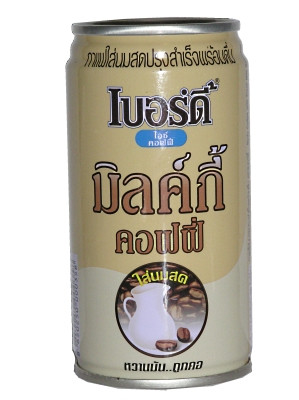 Iced Coffee - !!!!Milky!!!! - BIRDY