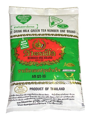 Green Tea Mix - NUMBER ONE
