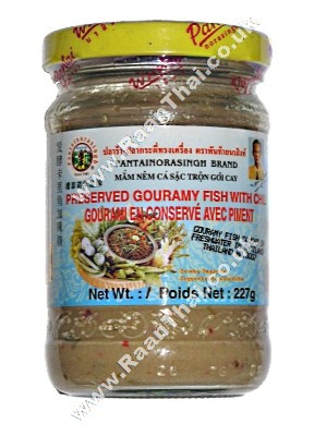 Preserved Gourami with Chilli - PANTAI