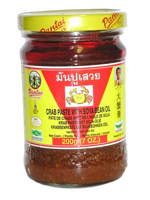 Crab Paste with Soya Bean Oil 200g - PANTAI