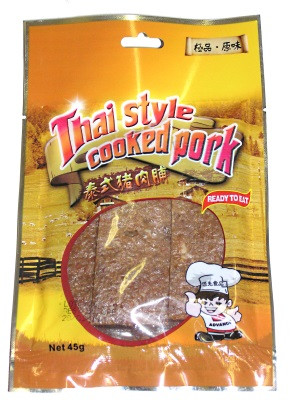 Thai-style Cooked Pork - ADVANCE FOOD