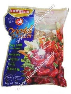 Fermented Pork Sausage (!!!!Sai Gor Isaan!!!!) - ORIENTAL KITCHEN