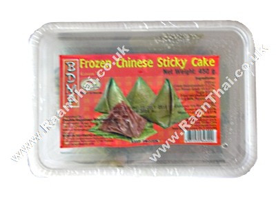 Frozen Chinese Sticky Cake (!!!!Kanom Tien!!!!) - BDMP