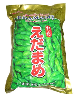 Frozen !!!!Edamame !!!!in Shell (Young Soy Beans) - WEL PAC