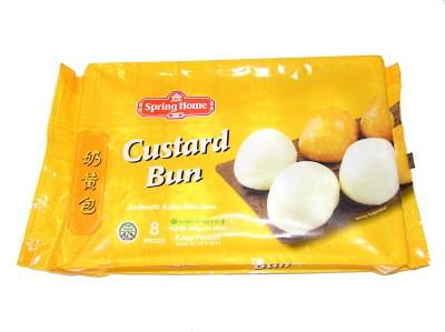Custard Buns - SPRING HOME