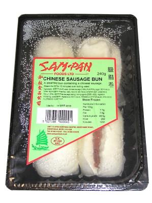 Chinese Sausage Steamed Buns - SAM PAN