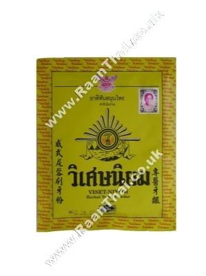 Herbal Tooth Powder - VISET NIYOM