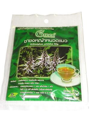 Java Tea (!!!!Orthosiphon aristatus Mig.!!!!) - DR GREEN
