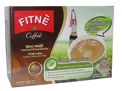 Instant White Coffee with Fibre & Collagen - FITNE