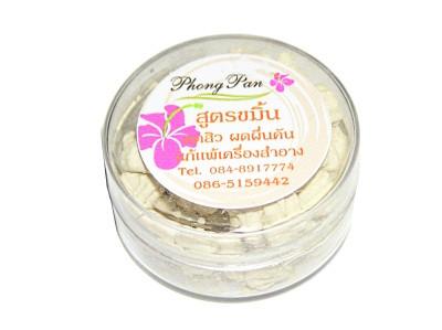 Din Sor Pong - Turmeric - PHONG PAN