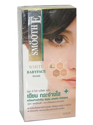 SMOOTH-? White Babyface Serum (Alpha Arbutin)