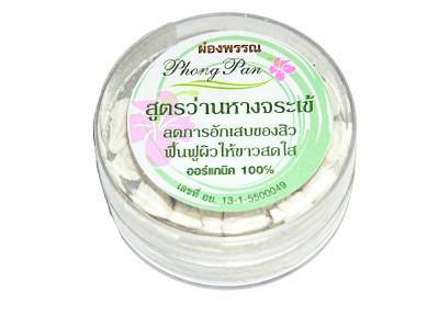 Din Sor Pong - Aloe Vera - PHONG PAN