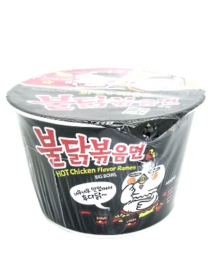 HOT Chicken Flavour Ramen BIG BOWL - SAMYANG