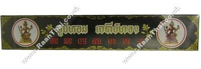 Thai Incense Sticks (red) - PAGODA