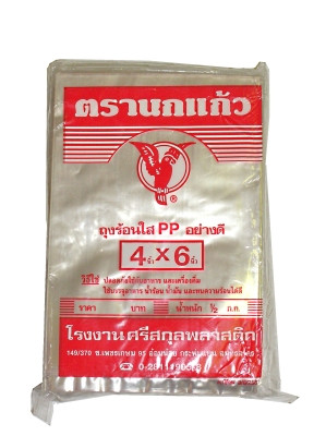 Hot Food Bags 4x6 inch - 500g