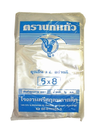 Cold Food Bags 5x8 inch - 500g