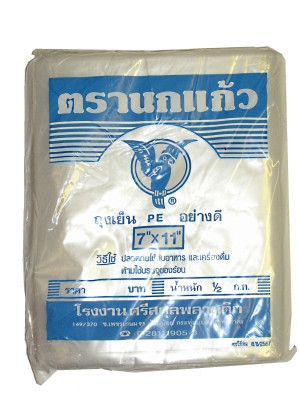 Cold Food Bags 7x11 inch - 500g
