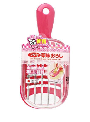 Condiment Grater (for ginger, wasabi, etc.) - GOOD IDEA