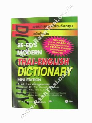 Thai - English Dictionary - SE-ED