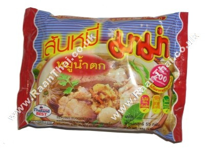 Instant Rice Vermicelli - !!!!Moo Namtok!!!! Flavour - MAMA