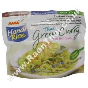 !!!!Handi-Rice!!!! Instant Rice - Green Curry Flavour - MAMA