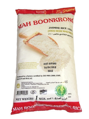 Thai Hom Mali Rice 1kg - MAH BOON KRONG