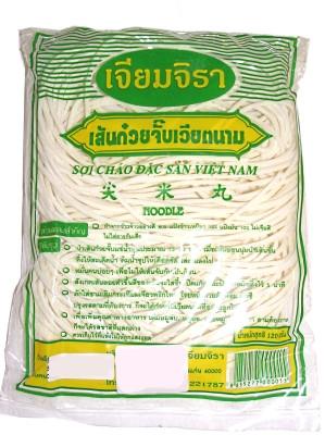 Vietnamese-style Noodles for Soup - JIEMJIRA