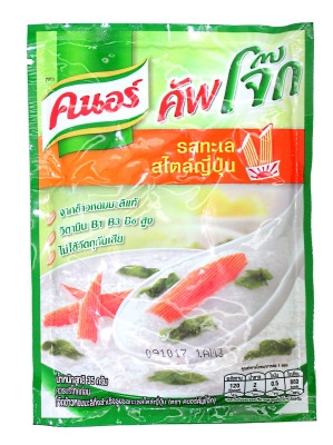 Instant Rice Porridge - Japanese-style Seafood Flavour 35g - KNORR